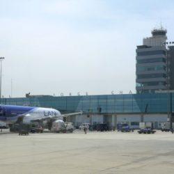 Aeropuerto Jorge Chávez: Ampliación del contrato de concesión se concretará en noviembre